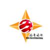 铭星国际舞蹈培训中心